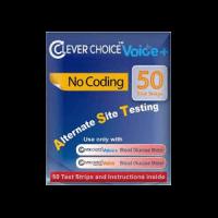 Easy pro plus glucose test strips